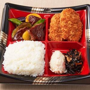 【A3】牛ロースステーキとヒレカツの彩り弁当