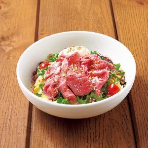 【M3】ローストビーフとケールのサラダ‐にんじんドレッシング