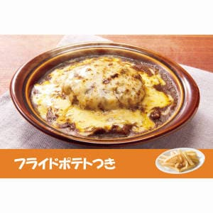 【G6】ハンバーグカレードリア・フライドポテトセット