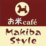 お米cafe マキバスタイル