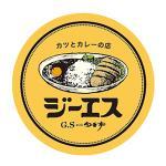 カツとカレーの店ジーエス虎ノ門店