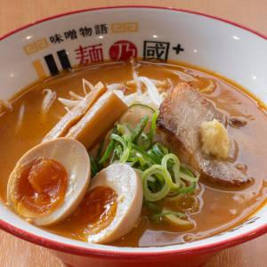 北海道百年味噌ラーメン(レンジ商品)