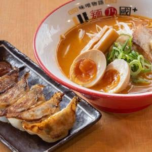 北海道百年味噌ラーメン・餃子5個セット