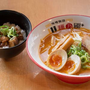 北海道百年味噌ラーメン・チャーシュー丼セット