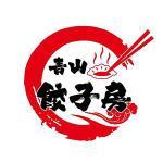 青山餃子房浜松町店