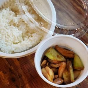 【新商品】鶏もものタレ焼き弁当
