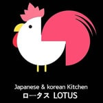 Korean Kitchen LOTUS ロータス
