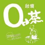台湾OH茶