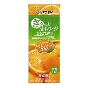 【No.6008】熟オレンジ 200ml