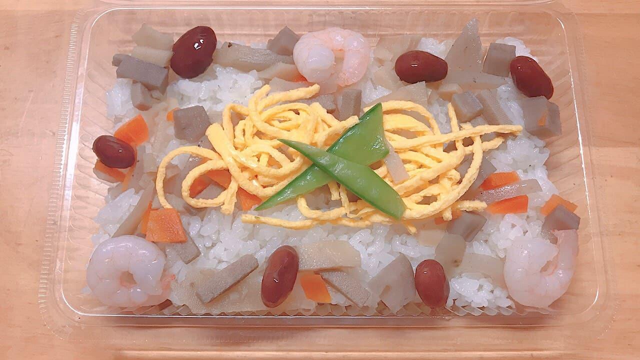 木頭ゆずちらし寿司