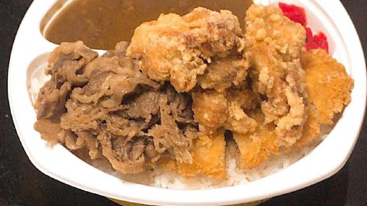 贅沢肉三昧カレーライス