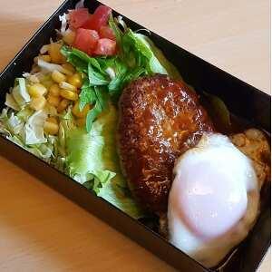 デミグラスのハンバーグステーキとサラダ(サイドメニュー)