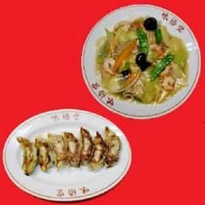 中華丼+餃子セット