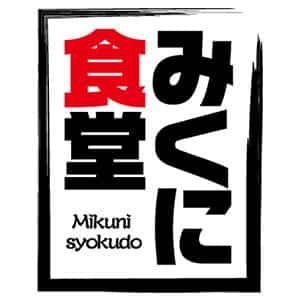 天ぷら盛り特製カレー