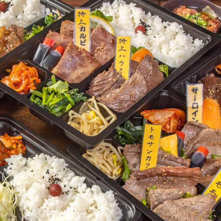 焼肉くろべこ 武蔵小杉店