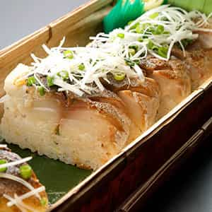 鯖棒寿司 Broiled Mackerel Sushi