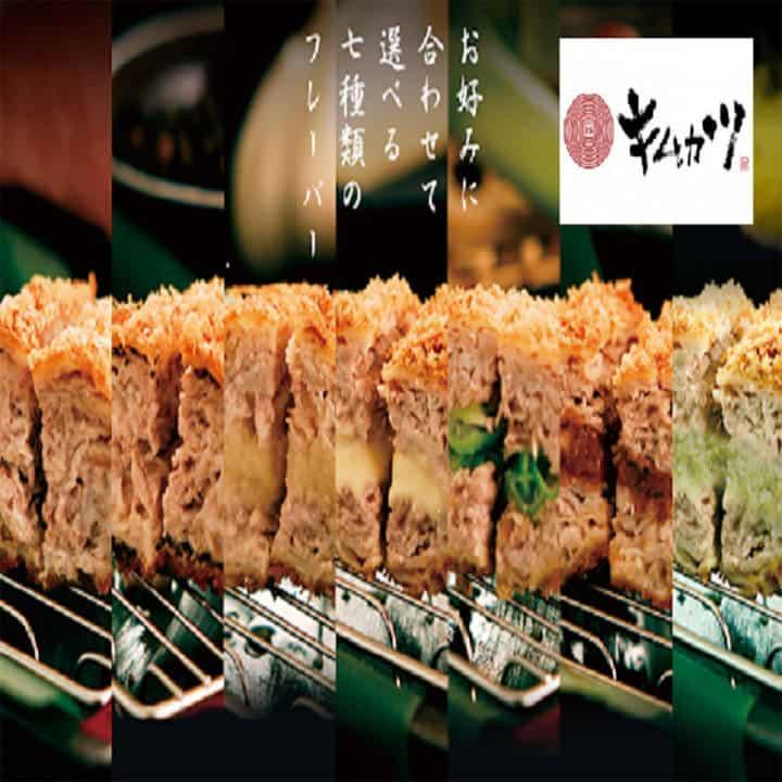 ミルフィーユカツ キムカツ大阪 三宮南店