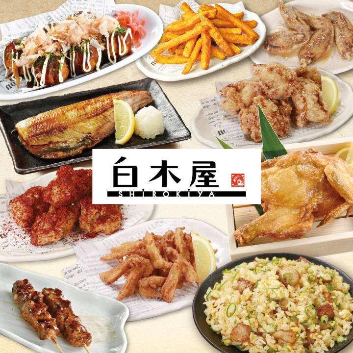 N白木屋 富山南口駅前店