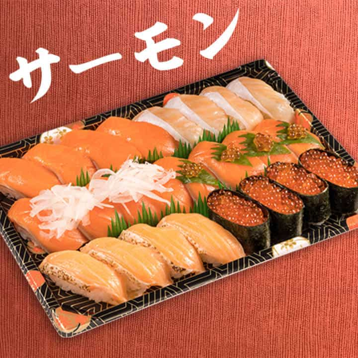 サーモンづくし 2人前 Assorted saimon for 2 person