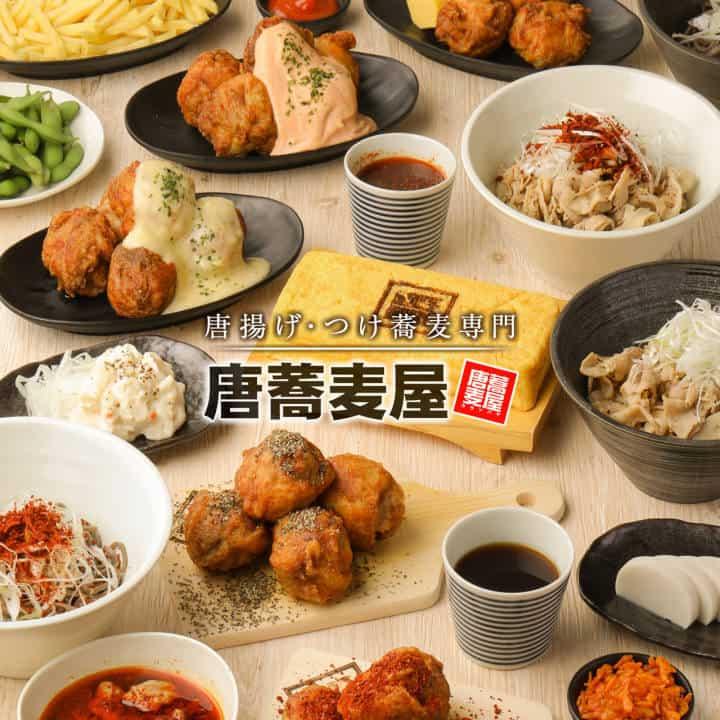 唐揚げ・つけそば専門店「唐蕎麦屋」富山インター店