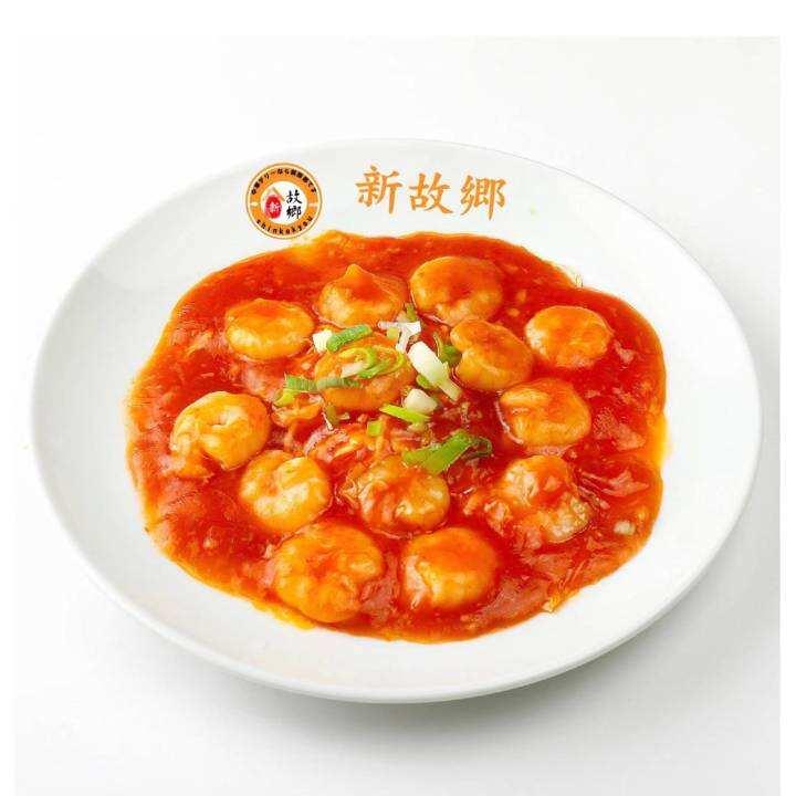 焼き餃子・ラーメン・炒飯・定食・新故郷 金町店
