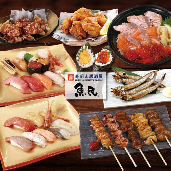 寿司と居酒屋 魚民 京都中央口駅前店