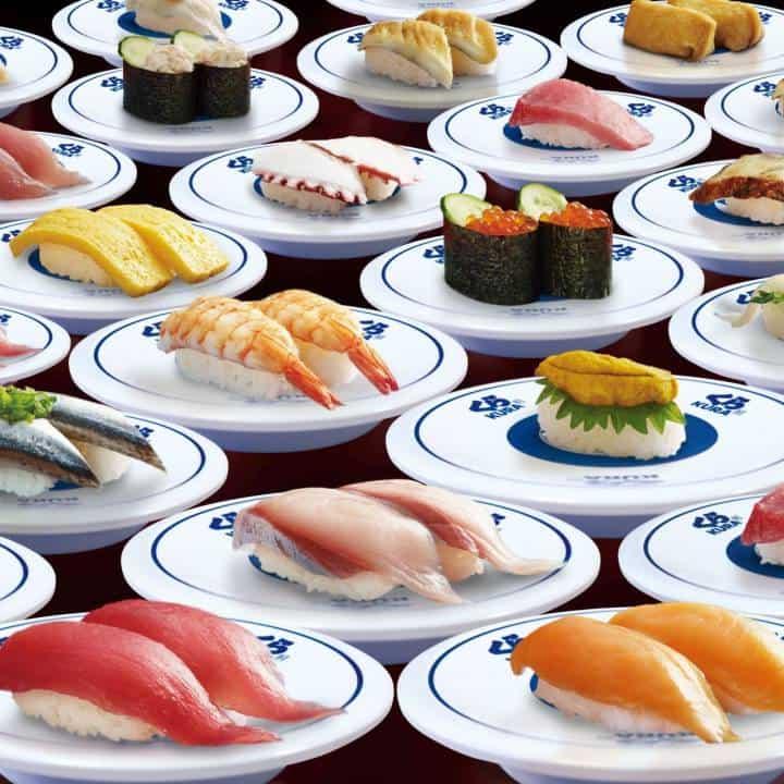 くら寿司 宇治大久保店