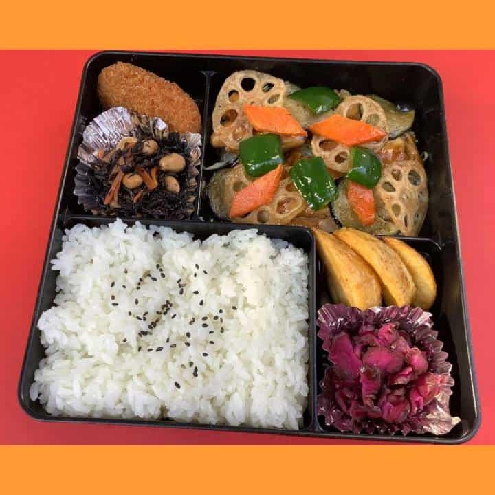野菜たっぷり弁当 久留真家(くるまや)広域対応店