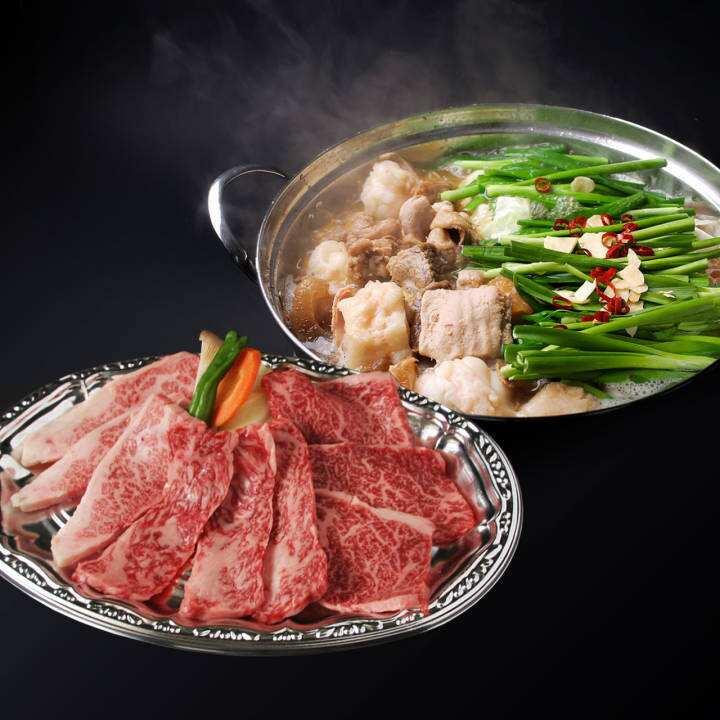 もつ鍋がばい 焼肉